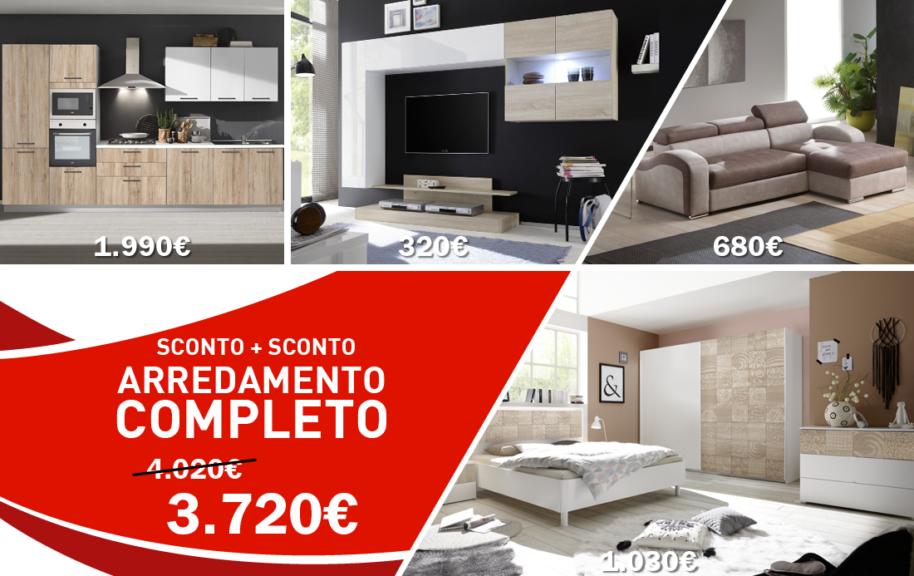 Arredamento Completo | Arredamenti Di Lorenzo Napoli