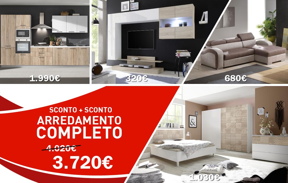 Arredamento Completo Moderno Prezzi.Arredamento Luxury Moderno